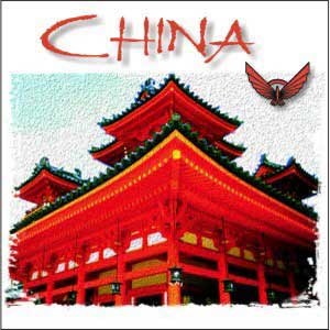 The China CD  from Sonic Safari Music